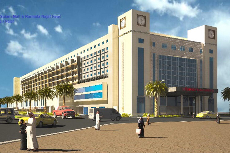 Al-Salam Mall and Najaf Hotel