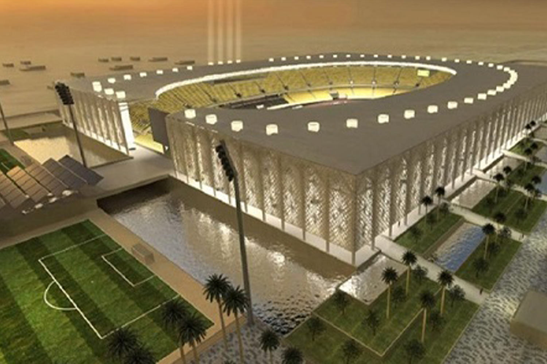 Najaf Stadium